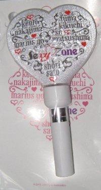 Sexy Zone 公式グッズ Japan Tour 2013 ペンライト&公式生写真【中島健人】セット