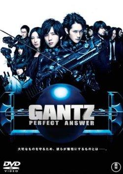 GANTZ PERFECT ANSWER ガンツ・パーフェクトアンサー [レンタル落ち]