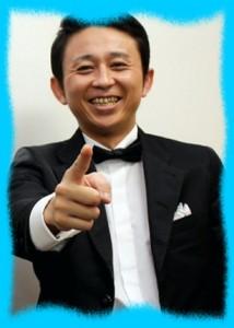 有吉弘行の画像