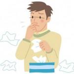 止まらない鼻水を止める簡単な方法
