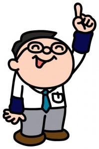 公務員の年収ランキングと資格の大原の評判は?裏ワザで勉強を!