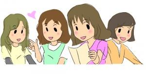 口下手克服!話上手になる3つ方法~話し方教室 通信講座 そして…