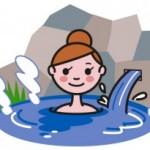 年末年始の旅行~蔵王でスキーに温泉、樹氷と遊び三昧