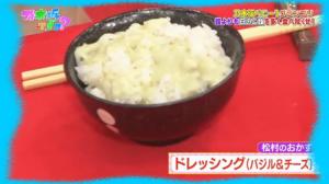 松村沙友理の大食い画像4