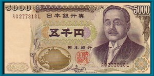 新渡戸稲造5000円札