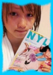 E-girls Amiのすっぴんの画像1