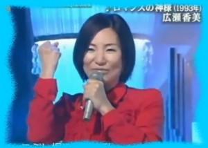 広瀬香美の2014年の画像