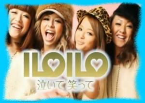 ILOILOの画像