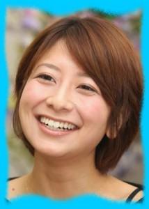 大塚美穂の画像