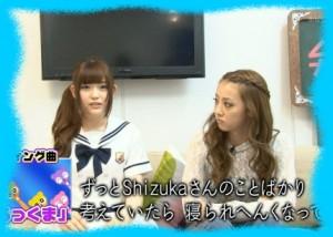 E-girls Shizukaと松村沙友理の画像