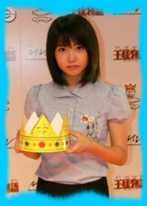 志田未来の画像1