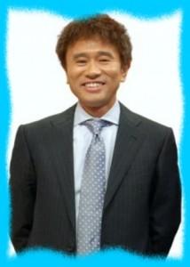 浜田雅功の画像