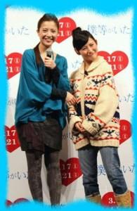 福田彩乃と吉高由里子の画像