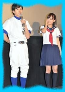 池松壮亮と前田敦子の画像