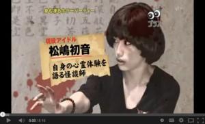 松嶋初音 二時のトイレの画像