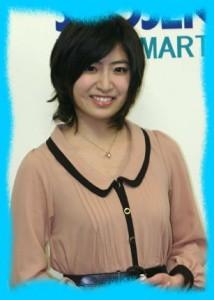 南沢奈央の画像2