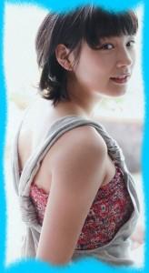 能年玲奈のカップ画像2