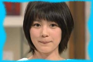 能年玲奈の画像9