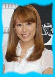 里田まいの画像