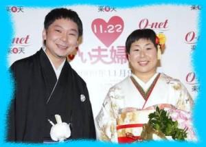 鈴木おさむと大島美幸の画像