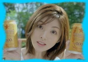 田中麗奈のビールのCM画像