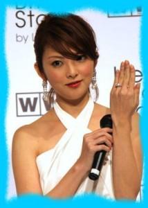 田中麗奈の画像2