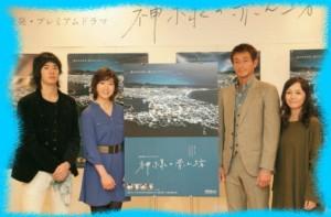 渡辺大知と吉田栄作の画像