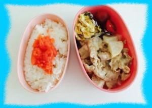 牧野結美のお弁当画像1