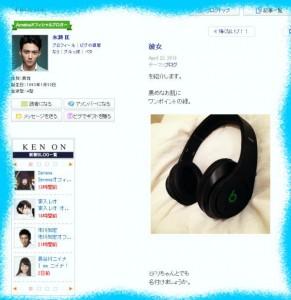 永瀬匡のブログ画像