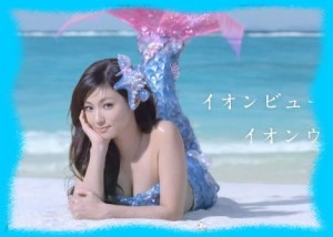 深田恭子の人魚姫の画像2