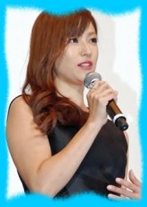 深田恭子のポッチャリ画像