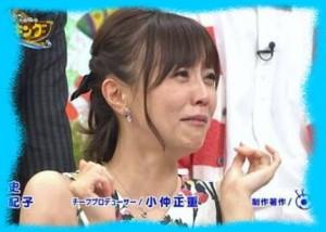 小林麻耶の号泣の画像