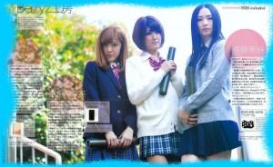 菅谷梨沙子の高校卒業関連画像