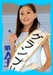 河北麻友子の国民的美少女コンテストの画像