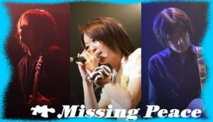 Missing Peaceの画像