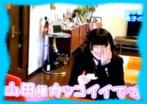 田中さやの画像2