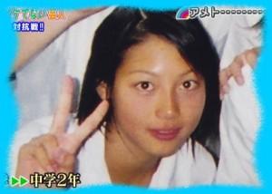 相武紗季の学生時代の画像