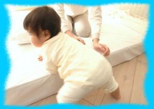 柄本佑と安藤サクラの子供のイメージ画像