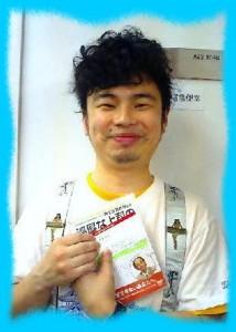 浜野謙太の画像 p1_22