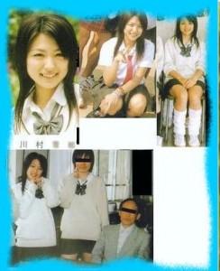 川村ゆきえの学生時代の画像