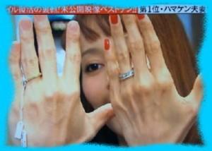浜野謙太のめちゃイケでの指輪の画像