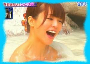 釈由美子の温泉画像