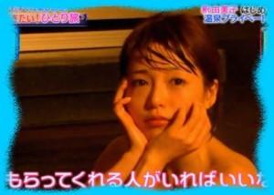 釈由美子の画像2