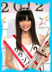 優希美青のホリプロタレントスカウトキャラバンの画像