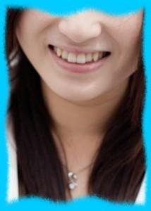 中村倫也の彼女のイメージ亜画像