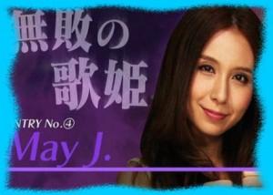 May J.の画像1