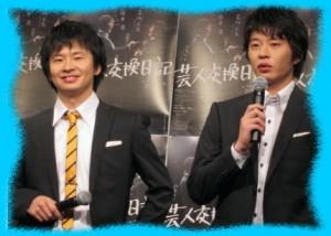 田中圭と若林正恭の画像