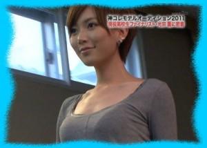 光宗薫の神戸コレクションモデルオーディションの画像