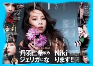 Nikiの画像2