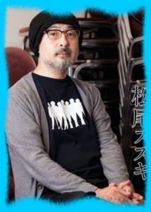 松尾スズキの画像